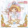 Jewelry (TV Edit - CARDCAPTOR SAKURA -CLEAR CARD- Theme)