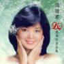 望春风 - Wang Chunfeng