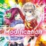 Kimi to no Nakushi Mono (LU-I Remix)