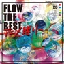 WORD OF THE VOICE <FLOW THE BEST>