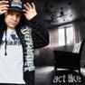 Act Like