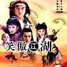 有所思/ Hữu Sở Tư - Various Artists