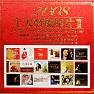 庆典古乐《中华鼓宴》/ Nhạc Chúc Mừng Cổ (Trung Hoa Cổ Yến) - Various Artists
