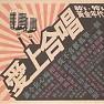 现代爱情故事(张智霖+许秋怡)/ Câu Chuyện Tình Yêu Hiện Đại