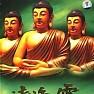 如意宝轮王陀罗尼/ Như Ý Bảo Luân Vương Đà La Ni - Various Artists