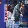 黄河四乐章/ Chương Nhạc Thứ 4 Hoàng Hà - Various Artists