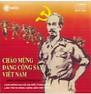 Việt Nam Trên Đường Chúng Ta Đi - Doãn Tần