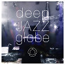 Biting Her Nails (Remixed By Black Sebbath (Nerdz Era / Raid System)) (Deep Jazz Globe Ver.)