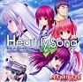 Heartily Song