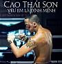 Anh Sai Rồi (Remix) - Cao Thái Sơn