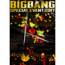 Fxxk It (BIGBANG Special Event 2017)