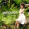 Ngây Ngô - Vy Thúy Vân