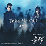 Take Me Out (Instrumental)