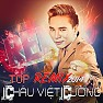 Ngẫu Hứng Lý Qua Cầu (Remix) - Châu Việt Cường