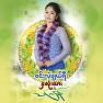 သႀကၤန္မွာေပ်ာ္မယ္ - Thingyan Hmar Pyaw Mal