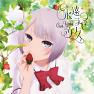 Hatsujoujikake Love Game (Instrumental)