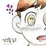 Jeongsinjul Nohgo (Acoustic Ver.)