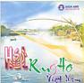 Hò Ba Lý Quảng Nam - Ái Xuân