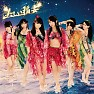 2人だけのパレード (Futari Dake No Parade) (Off Vocal)