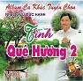 Tình Em Con Gái Đồng Nai - Triệu Khánh Vy