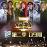 龙卷风 / Cơn Gió Lốc (Live Ver.)