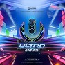 Ultra Music Festival Japan 2015 (Liveset Justin Oh)