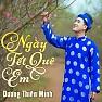 Thật Tuyệt Vời Khi Yêu Em (Remix) - Dương Bình Minh
