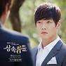 Don't Look Back - Choi Jin Hyuk
