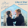 Like A Star (Inst.)