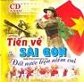 Tiến Về Sài Gòn