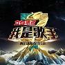红蔷薇 (Live) / Tường Vy Đỏ - Hàn Hồng
