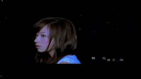 月光 / Ánh Trăng - Vương Tâm Lăng