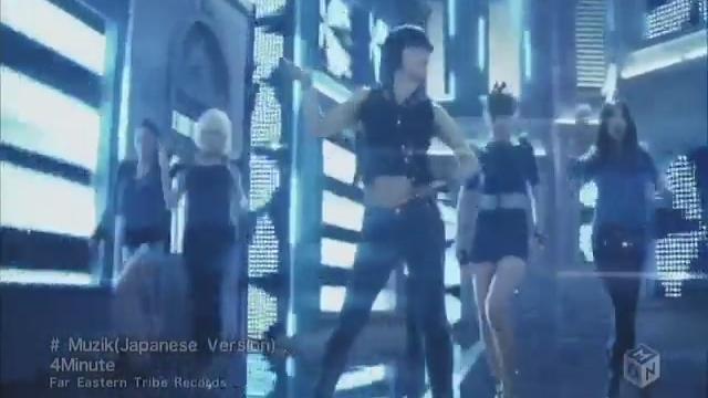 Muzik (Japanese Version) - 4MINUTE