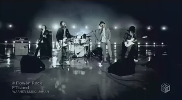 Flower Rock - FT Island