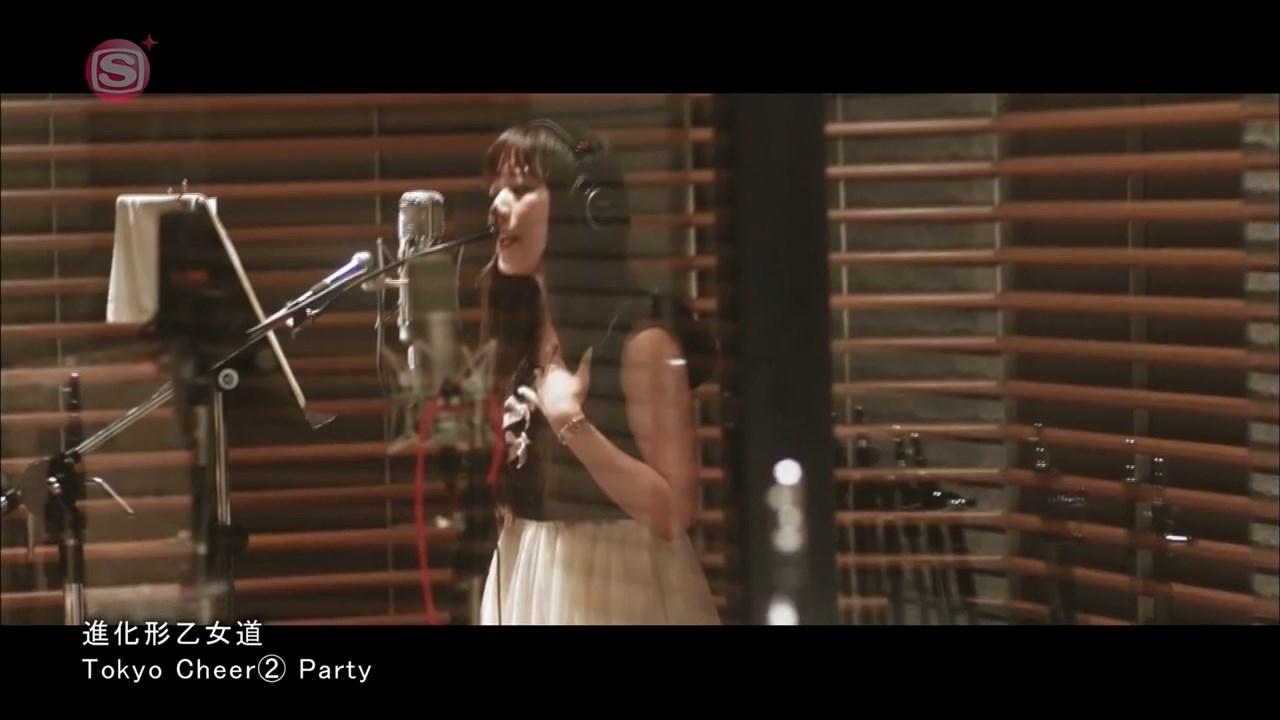 Shinkakei Otome Michi - Tokyo Cheer 2 Party