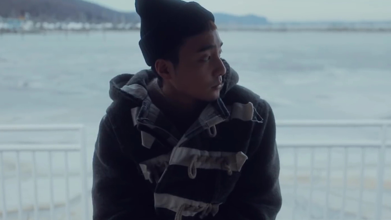 Only Then - Roy Kim