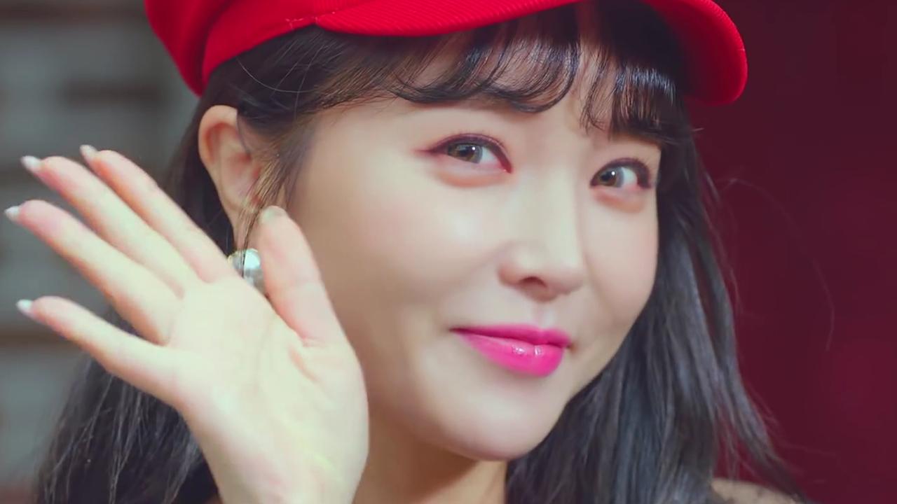 Good Bye - Hong Jin Young