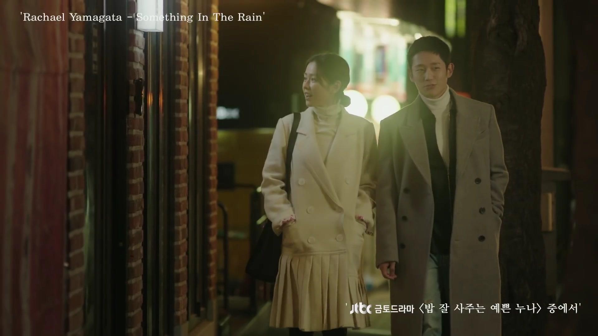 Something In The Rain - Rachael Yamagata